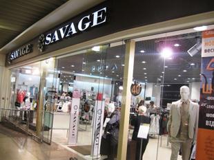 Сеть магазинов одежды Savage в
