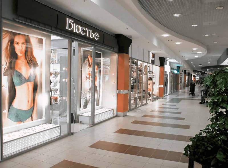 3d0f082e6185 Какие торговые центры в Пятигорске посетить  Лучшие ТЦ Пятигорска
