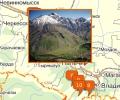 Горы Пятигорска и Северо-Кавказского округа