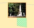 Памятники и монументы Пятигорска