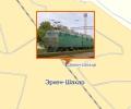 Железнодорожная станция Эркен - Шахар