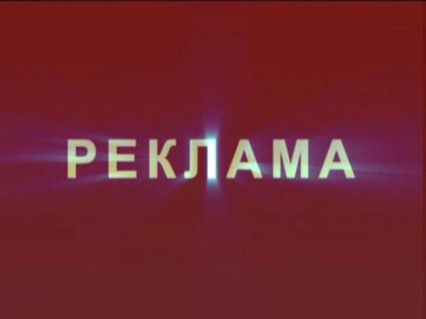 Рекламные агентства Пятигорска. Где делают наружную рекламу в Пятигорске?