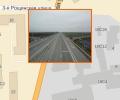 Федеральная магистральная автодорога М-29