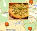 Где заказать доставку пиццы по Пятигорску?