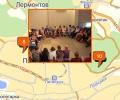 Какие клубы по интересам есть в Пятигорске?