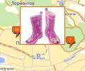 Где купить детскую обувь в Пятигорске?