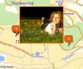 Где купить товары для здоровья в Пятигорске?