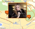 Где купить шубу в Пятигорске?