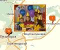 Гдеотметить день рождения ребенка в Пятигорске ?