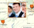 Где закончить курсы бухгалтеров в Пятигорске?