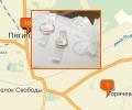 Где заказать организацию свадьбы в Пятигорске?