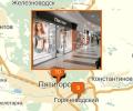 Какие торговые центры посетить в Пятигорске?