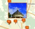 Какие достопримечательности есть в Пятигорске?