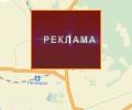 Где в Пятигорске есть рекламные агентства?