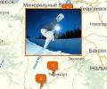 Где покататься на сноуборде в Пятигорске?