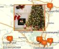 Где купить елку и елочные украшения в Пятигорске?