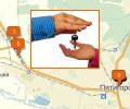 Где продать автомобиль в Пятигорске?