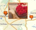 Где купить подарки в Пятигорске?