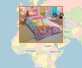 Где купить качественное постельное бельё в Пятигорске?