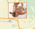 Где делают хороший массаж в Пятигорске?