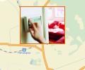 Как установить сигнализацию в квартиру в Пятигорске?