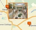 Где арендовать торговые помещения в Пятигорске?