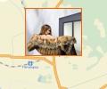 Ремонт меховых изделий в Пятигорске