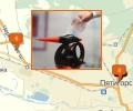 Где купить пароочиститель в Пятигорске?