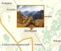 Долина реки Рычал-Су