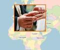 Как выбрать обручальные кольца в Пятигорске?