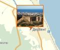 Дербентский крепостной комплекс