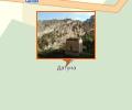 Христианский храм с. Датуна