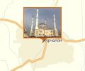 Мечеть имени Кунта-хаджи с. Курчалой