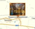 Покровский храм ст. Орджоникидзевская (Слепцовская)
