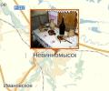 Краеведческий музей г. Невинномысск