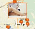 Где сделать лазерную эпиляцию в Пятигорске?