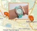 Где купить часы в Пятигорске?