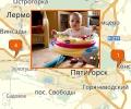 Где купить колыбель и ходунки новорожденного в Пятигорске?