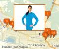 Где купить термобелье в Пятигорске?