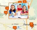 В каких центрах Пятигорска подготовить ребёнка к школе?