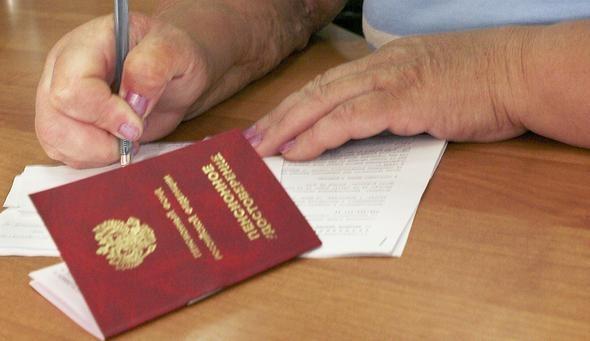 Где оформить страховое пенсионное свидетельство в Пятигорске? Пенсионный фонд Пятигорска.
