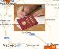 Где оформить пенсионное свидетельство в Пятигорске?