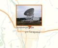 Радиоастрономическая обсерватория Зеленчукская