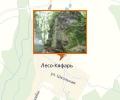 Лесо-Кяфарское городище