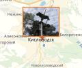 Памятник Журавли в Кисловодске