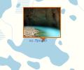 Озеро Провал