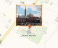 Насыр-Кортская мечеть
