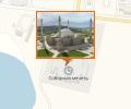 Соборная мечеть в Магасе